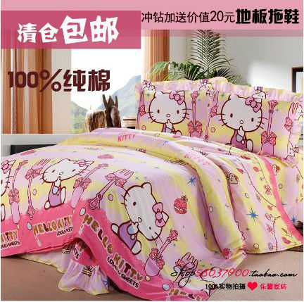 Aliexpress Buy Hello kitty Queen size cotton