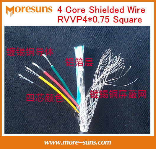Free Ship by DHL 100m/roll 4 core shielded wire RVVP4*0.75 square sheathed lines signal wire RVVP control line(China (Mainland))