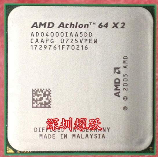 AM2 dual- 940 needle / 4000 + / 4200 + / 4400 + / 4800 + / 5000 + / 5200 + / 6000 +  Free shipping<br><br>Aliexpress