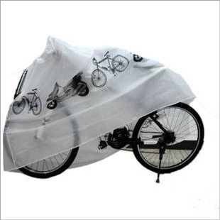 SMZ028 Bike Bicycle Dust Cover Cycling Rain And Dust Protector Cover Waterproof Protection Garage free shipping(China (Mainland))
