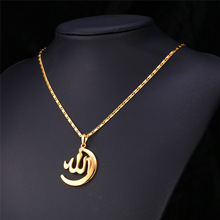 Allah Necklace Fine Jewelry 2015 New Vintage Pendant Women Men 18K Real Gold Plated Religion Muslim