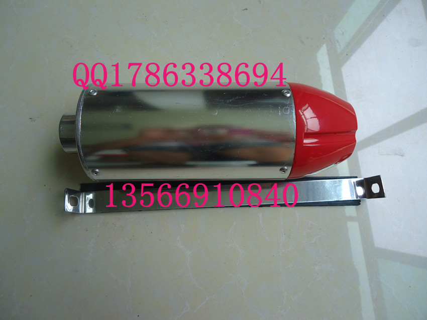 110 125CC Dirt Bike Parts / Red Bullet Exhaust / color rear section(China (Mainland))