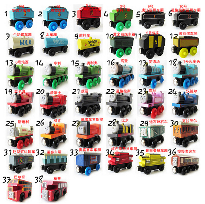 30pcs/lot thomas and friends Wooden TRAIN&CAR,Thomas train Wooden toys ...