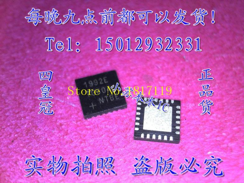 Free shipping 4 crown new original 1993E 1992E MAX1992E MAX1993E cash on a 3 yuan(China (Mainland))