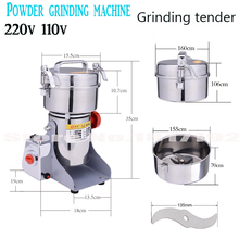 220V/110V Swing Portable Grinder 400g Spice Small Food Flour Mill Grain Powder Machine Coffee Soybean Pulverizer Coffee grinder