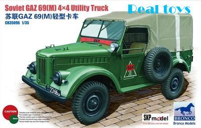 Bronco model CB35096 1/35 Soviet GAZ 69(M) 4X4 Utility Truck(China (Mainland))