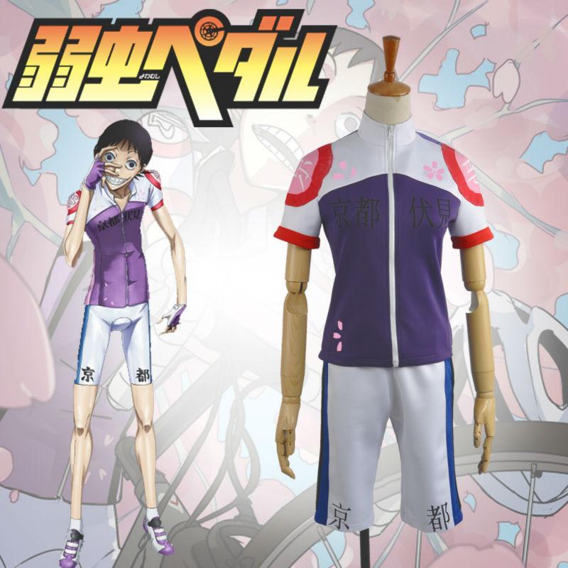 Total Yowamushi Pedal Midousuji Akira Costume Bicycle Race Suit Bike Cosplay Costume for boys Japanese school uniform CustomОдежда и ак�е��уары<br><br><br>Aliexpress