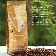 1 Pound Small Seed in Yunnan Coffee Beans Green Coffee Beans Fresh Baked Italian Style Slimming