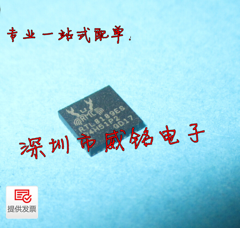 REALTEK RTL8189ES RTL8189 Single-Chip IEEE 802.11b/g/n 1T1R WLAN Controller with SDIO Interface(China (Mainland))