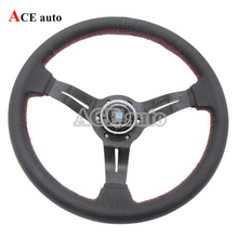 ACE-Hight quality For NARD steering wheel  leather 14 inch Metal framework -Dish 30mm(China (Mainland))