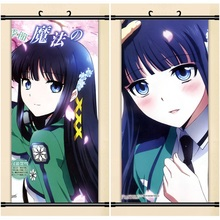 45X95CM The Irregular At Magic High School Shiba Miyuki cameltoe Cartoon Anime wall scroll picture mural poster canvas painting