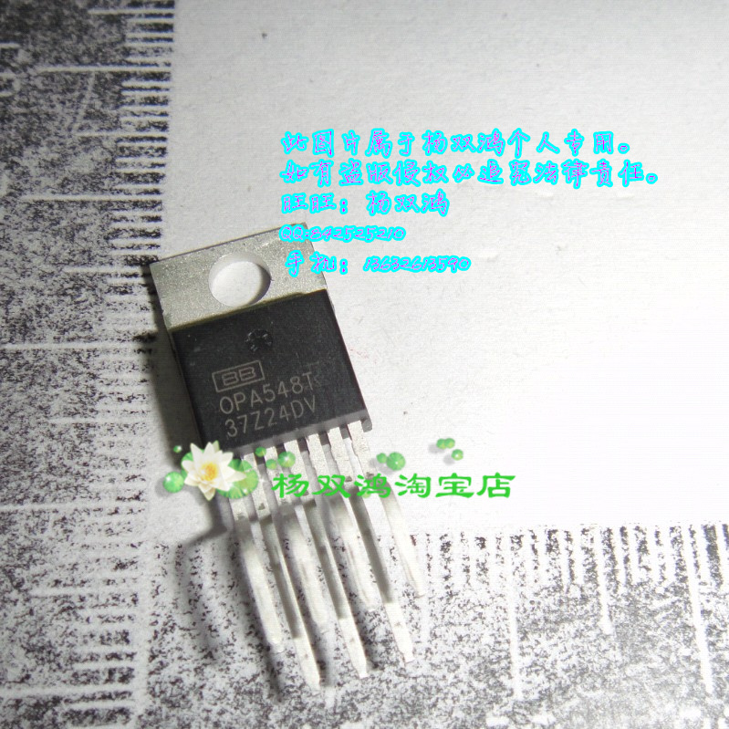 TI OPA548T ZIP large current operational amplifier New original--HBYD2(China (Mainland))