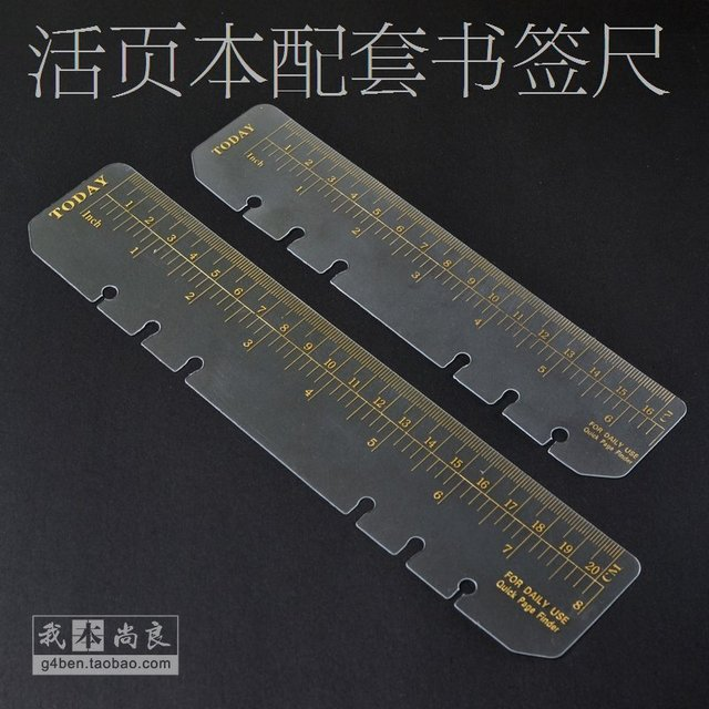 Loose-leaf 8.5 7 6 hardiron multifunctional thickening bookmark ruler notepad today chiban