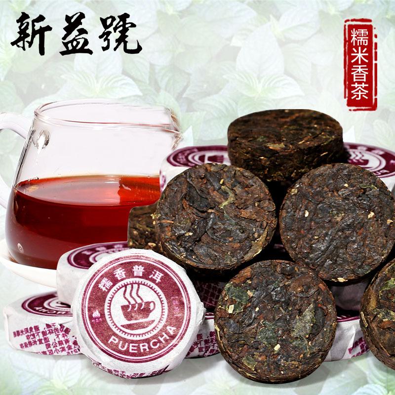 Puer Tea Cake Waxy Fragrant Small Tuo Tea Cake Cooked Tea Puer Xiaoyu Cake Pu Erh Tea 80g 13 tuo/piece<br><br>Aliexpress