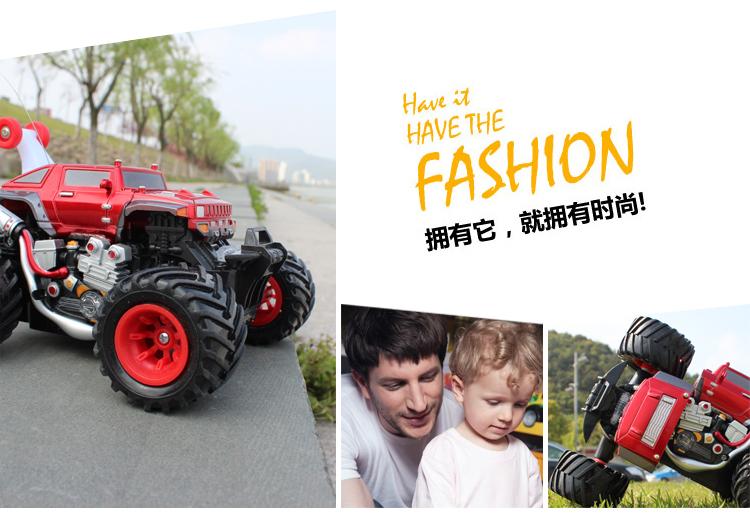 2015 Newest Boys RC Car Electric Toys Remote Control Car 2WD Shaft Drive Truck High Speed Controle Remoto Dirt Bike Drift Car(China (Mainland))