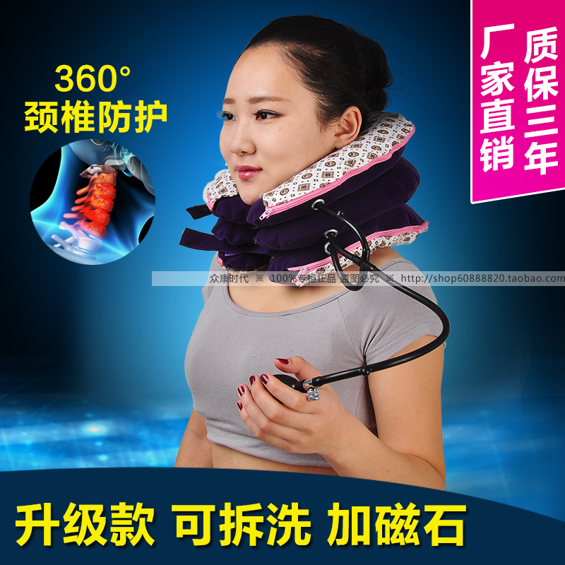 Special offer free shipping three full velvet cervical traction cervical home medical washable inflatable traction massage