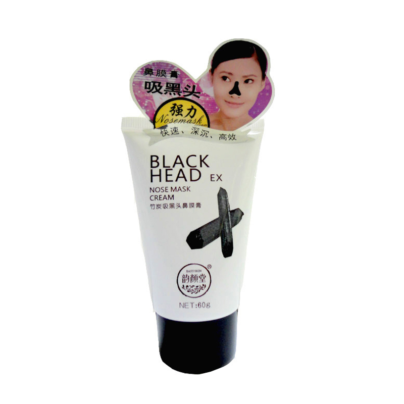 Effective Bamboo Charcoal Comedo Nose Mask Creams Black Head Remover Cleaner Shrinking Pores Beauty Accessories Strong Efficacy<br><br>Aliexpress