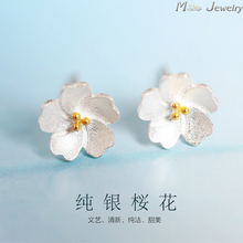 New Arrivals 925 Sterling Silver Cherry Blossoms Stud Earrings Flower 925 Silver Earring For Women Jewelry Free Shipping Brincos(China (Mainland))