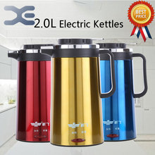 Buy High Grade Stainless Steel Tetera Electric Kettle Electric Kettle Anti Hot Automatic Power Wasserkocher for $42.35 in AliExpress store