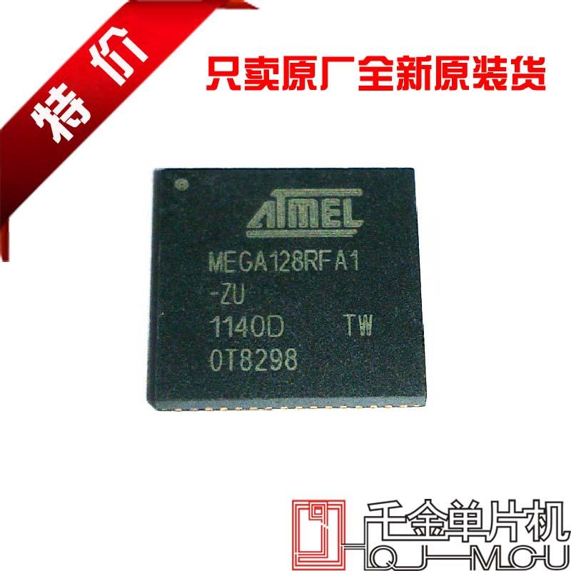 Цены на ATMEGA128RFA1-ZUR