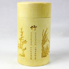 Bamboo Container Tea Can Green Tea Canister Carving Pattern Handmade Tea Pot Storage Bottle Spice Jar Food Case with Cover(China (Mainland))