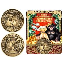 New year party supplies brass copy russian coins the party favor New year and Christmas gift of monkey horseshoes design retail(China (Mainland))