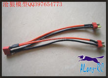 Buy two battery Y wire (T PLUG) /for airplane/hobby plane /RC model/airplane ) for $4.00 in AliExpress store