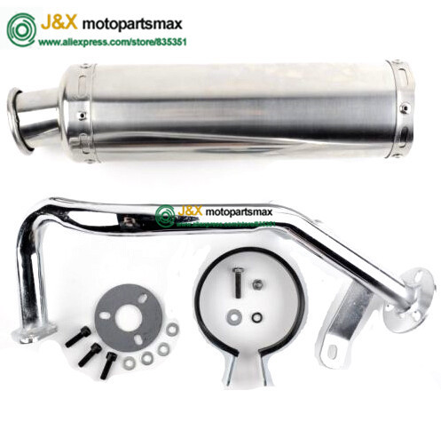 GY6 Exhaust QMB139 GY6 50cc Scooter Performance Exhaust 50cc GY6 Stainless Steel(China (Mainland))