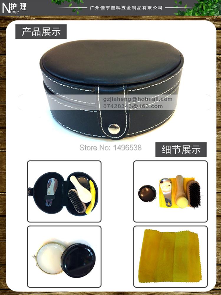 black leather case shoe care kit shoe shine kit(China (Mainland))