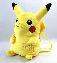 Big Size New Pokemon Pikachu Plush bags Student Backpack Stuffed Figure Doll Soft Pikachu Plush Backpack Bag Children's Gift(China (Mainland))