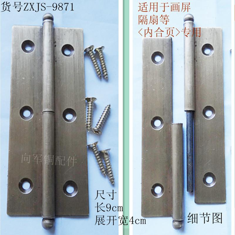 Antique furniture, antique furniture copper fittings within handle hinge inside wall 9cm(China (Mainland))