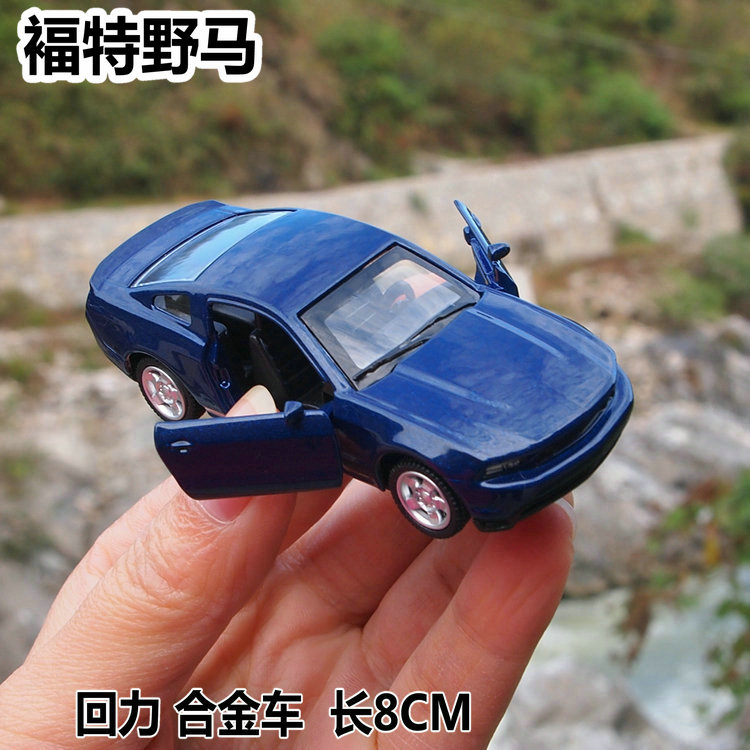 The new 2016 back to car alloy car model toy car car blue ford mustang(China (Mainland))