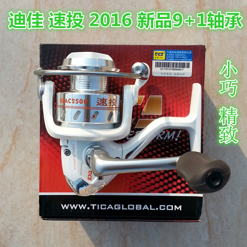 Free shipping orginal TICA For geac 1000 fish spinning reel 1000 6000 wheel new arrival 2016<br><br>Aliexpress