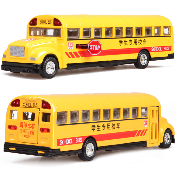 Classic school bus school bus exquisite alloy car model acoustooptical