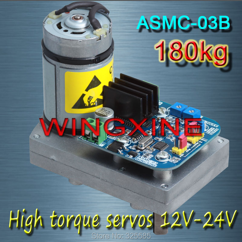 Free shipping , ASMC -03B High power high torque servo the 12V~24V 180kg.cm 0.5s/60 Degree angle for large robot(China (Mainland))