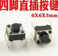 Free Shipping 100PCS Tactile Push Button Switch 6x6x5mm