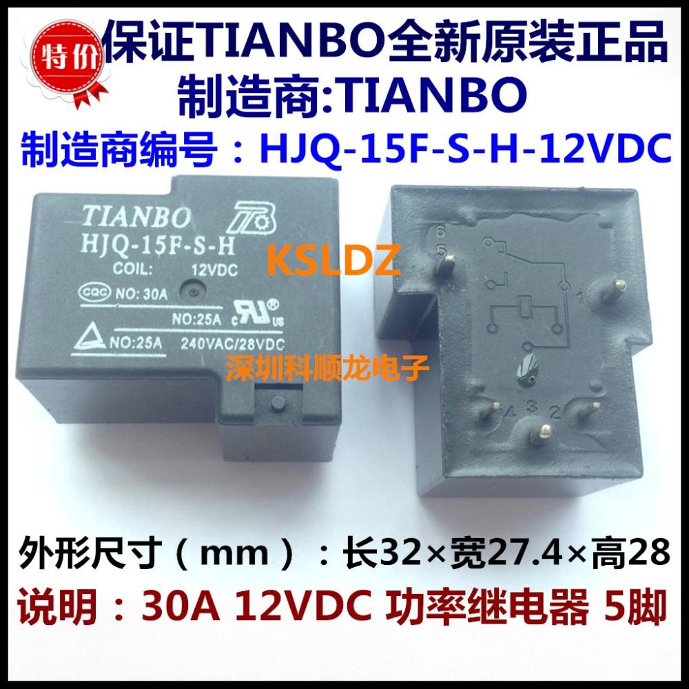 5pcs HJQ-15F-S-H TIANBO 24VDC Relay NEW