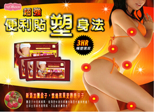 Strong Efficacy Slim Patch body beauty Slimming Products Diet Patch Anti Cellulite cream for burning fat, 500pcs/lot