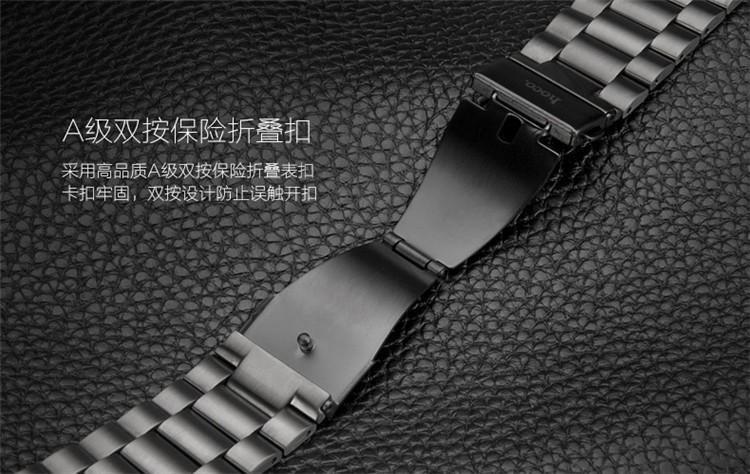10 шт. для HOCO Apple часы группы 42 мм 38 мм черный нержавеющая сталь ремень пряжка адаптер для Apple часы спорт / издание