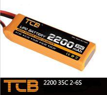 Утс липо аккумулятор 4S 14.8 В 2200 мАч в-35с RC самолет сотового завод многорозеточный товары стабильное качество бесплатная доставка