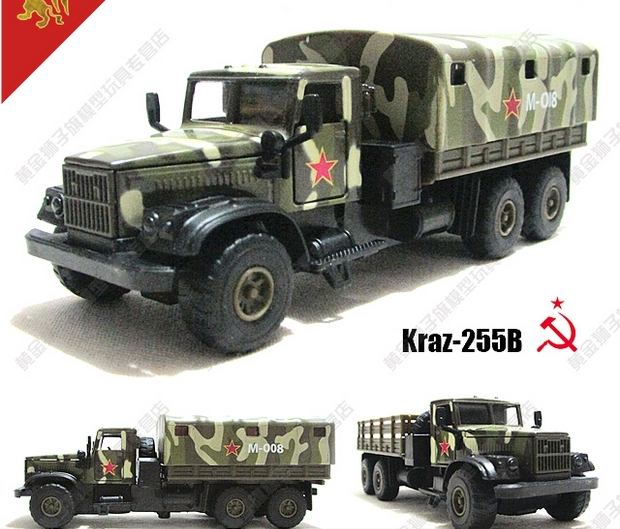1:43 Soviet / Russian Claes Kraz255B military truck alloy model cars(China (Mainland))
