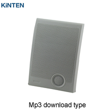 Music bells and bells playing bells music speakers with download MP3(China (Mainland))