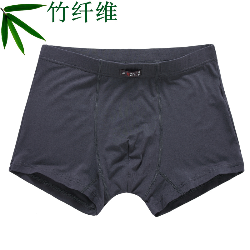 Bamboo fibre 4 comfortable male antibiotic trunk summer breathable Men modal panties