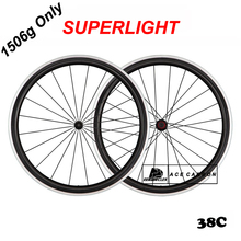 Buy 1506g Only!! Acewheel* Superlight 700c 38mm Carbon Fiber Clincher Road Bike Wheels, Powerway Hubs, Aluminum Alloy Brake Surface for $396.39 in AliExpress store