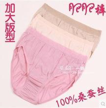 Ms 100% mulberry silk knitted silk briefs high waist big yards pants