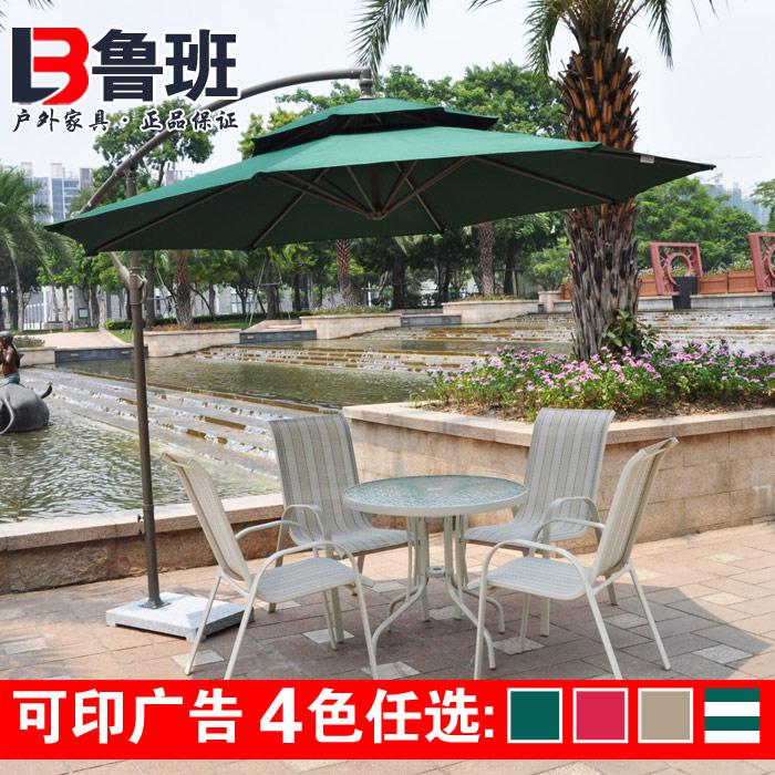 Cheap double top banana umbrella outdoor umbrellas patio telescopic fishing hand hanging<br><br>Aliexpress