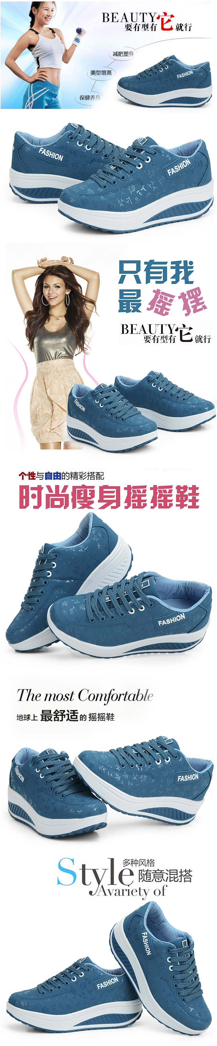 2016 Casual Shoes For Women Reduce Weight Boots Height Increasing Platform Zapatillas Deportivas Mujer Zapatos Mujer 21 Design
