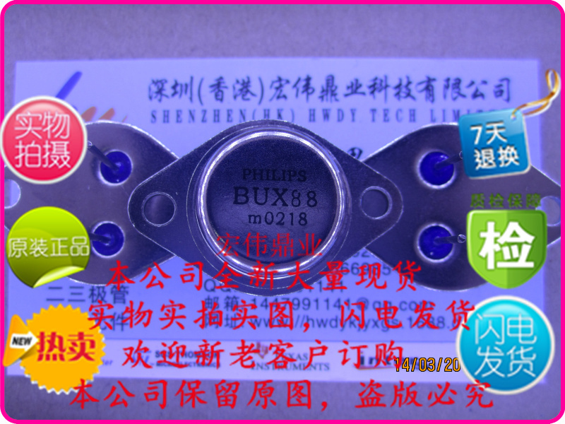 BUX88 DIP Brand new original spot can buy direct - SHENZHEN HK HWDY TECH LIMITED store
