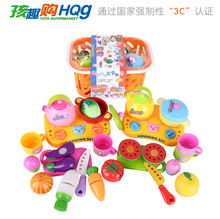 Free shipping creative plastic educational model toy simulation fruit vegetable basket pretend play kitchen baby kids gift 1 pc(China (Mainland))