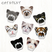 Buy New Luxury Finger Ring Mobile Phone Universal Stand Holder iPhone 7 iPad2 Samsung xiaomi huawei POP Smart Phone Cats Holder for $1.50 in AliExpress store